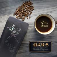 Krone皇雀 城市經典咖啡豆 (一磅/454g)