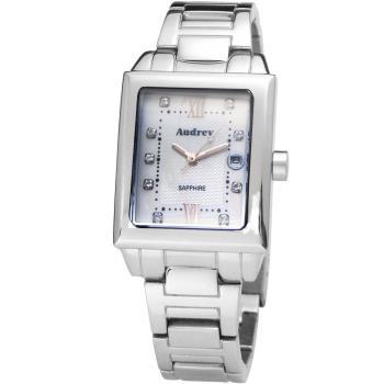 Audrey 歐德利 都會佳人 珍珠貝晶鑽女錶(白x玫瑰金/25mm) AUB5658