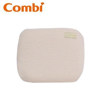 日本Combi 條紋有機棉護頭枕(顏色任選)