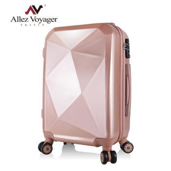 法國奧莉薇閣 20吋行李箱 PC硬殼 旅行箱 純鑽系列