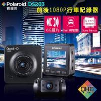 Polaroid 寶麗萊 DS203 雙鏡頭行車記錄器-內含32G記憶卡