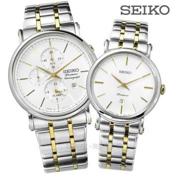 SEIKO 精工Premier不鏽鋼手錶情侶對錶-銀x鍍金 41+30mm