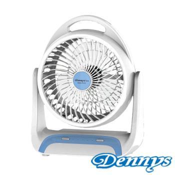 【Dennys】USB充電式LED燈6吋風扇(FN-610)