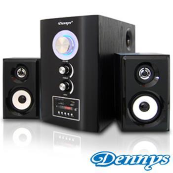 Dennys 2.1木質USB/SD音響喇叭遙控版 T-700S