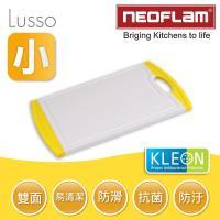 韓國NEOFLAM Lusso抗菌PP塑膠防滑砧板29cm