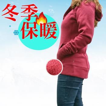 【ATEMPO】栗紅素面修身版刷毛連帽上衣