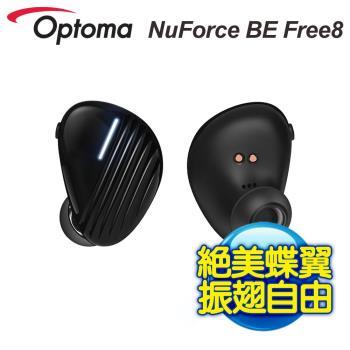 Optoma NuForce BE Free8真無線耳機