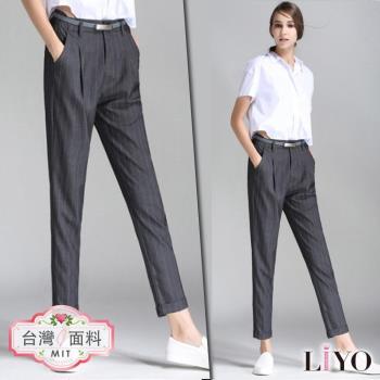 任-LIYO理優 褲子顯瘦窄管MIT條紋鉛筆哈倫褲E731008