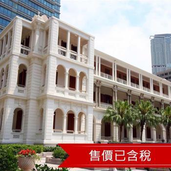 香港旺角帝盛酒店酒店自由行三日(含稅)