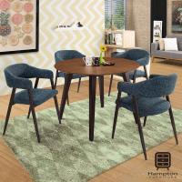漢妮Hampton泰坦餐桌椅組(1桌4椅-安德魯餐椅)