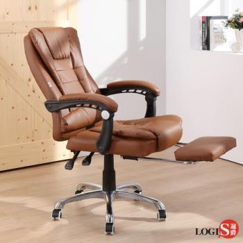 邏爵 LOGIS-開創家坐臥兩用主管椅/辦公椅/電腦椅 棕色 DIY-CO800