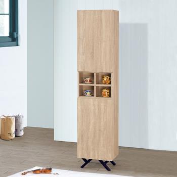 Bernice-奈莉1.3尺書櫃/收納櫃