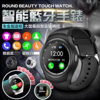 u-ta 圓款時尚觸控智慧手錶W9(公司貨)