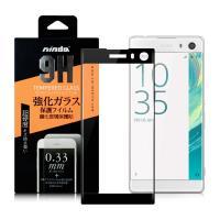 NISDA for SONY Xperia XA2滿版鋼化0.33mm玻璃保護貼-黑