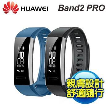 藍芽手環 HUAWEI Band2 PRO 黑