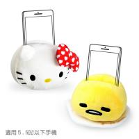 Hello Kitty / gudetama 蛋黃哥 絨毛公仔手機座(二入組)