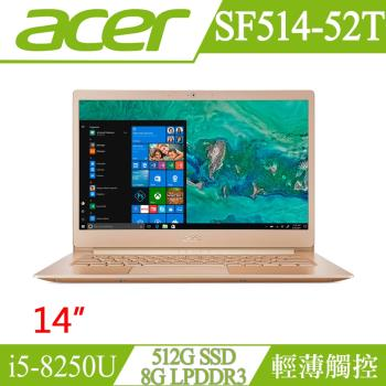 Acer宏碁 Swift 5 輕薄效能筆電 SF514-52T-51AA 14FHD/i5-8250U/8G/512G SSD