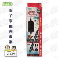 【ISTA】電子單顯控溫器(200W)