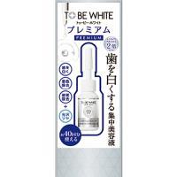 TO BE WHITE  2倍瞬白極致美齒精華液 7ml