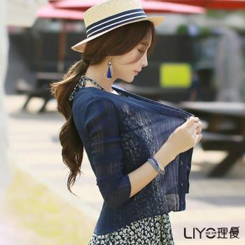 【LIYO 理優】外套V領鏤空短版針織小外套E737001