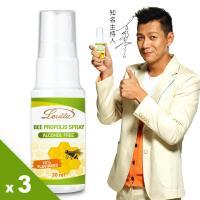 【Lovita 愛維他】蜂膠噴霧(18%生物類黃酮)30ml-3入組