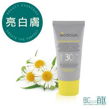 BIOCROWN百匡-SPF30++清透防曬隔離霜 30ml (任選1入)