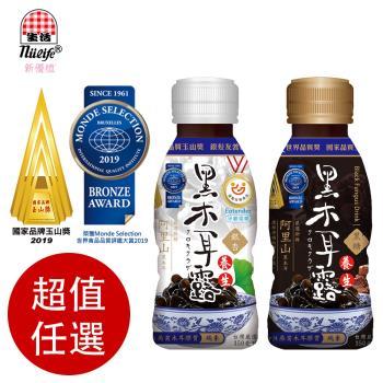 生活 新優植黑木耳露(黑糖/銀杏)350mlx48瓶