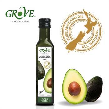 【紐西蘭Grove葛洛芙】冷壓初榨酪梨油系列-EXTRA VIRGIN 原味 (250ml)