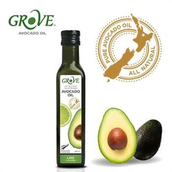 【紐西蘭Grove葛洛芙】冷壓初榨酪梨油系列- Lime萊姆風味 (250ml)