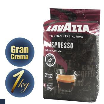 LAVAZZA GRAN CREMA 咖啡豆 1000g