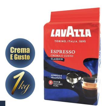LAVAZZA CREMA E GUSTO 咖啡豆 1000g