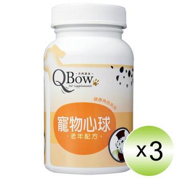 【QBow】寵物心球 老年配方 (錠劑) 3入組