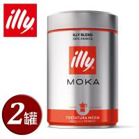 illy 意利摩卡中焙咖啡粉250g(2罐組)