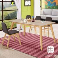 漢妮Hampton黛西5尺餐桌椅組(1桌4椅-丹迪餐椅)