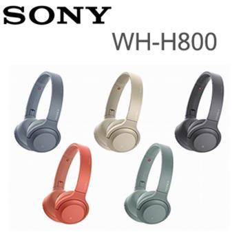 SONY WH-H800 無線藍芽耳罩式耳機