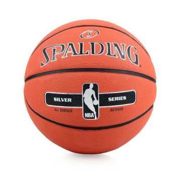 SPALDING 17 銀色NBA籃球-7號球 附球針 斯伯丁 橘黑