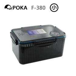 POKA 防潮箱 F-380 (灰色) - 內建溼度計-網