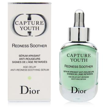 Dior迪奧 凍妍新肌舒緩精華30ml 附專櫃隨機化妝包