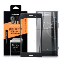 NISDA for SONY Xperia XZ Premium 滿版鋼化 0.33mm玻璃保護貼-黑
