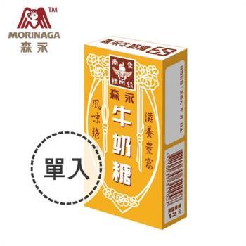 任-森永 原味牛奶糖50g x1入-盒裝