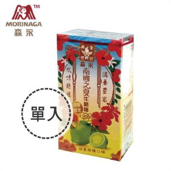 任-森永 南國之夏牛奶糖50g x1入-蜂蜜檸檬