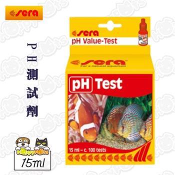 【德國sera】PH測試劑(15ml)
