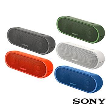 SONY SRS-XB20 重低音可攜式派對藍牙喇叭