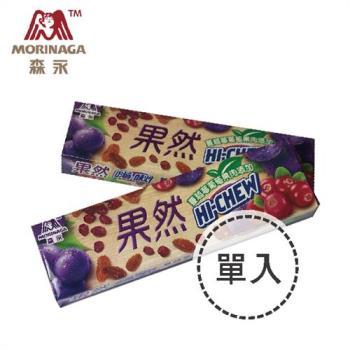 任-森永果然嗨啾軟糖 (蔓越莓葡萄口味)-50g x1入