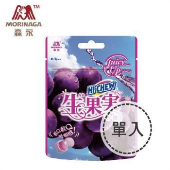 任-森永 嗨啾生果實軟糖-葡萄 35g x1入