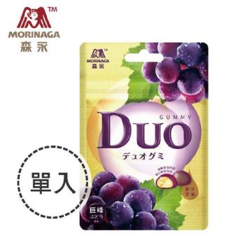 森永嘟歐雙層QQ軟糖 (巨峰葡萄風味)-40g x1入