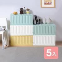 《真心良品x樹德》典雅貨櫃屋組裝收納箱5入組