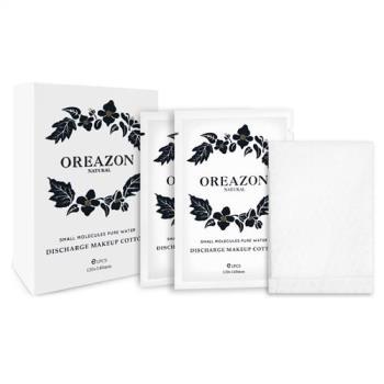 【OREAZON奧瑞生】有機植萃輕柔棉保濕卸妝巾(ECO有機認證)
