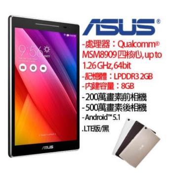 華碩 ASUS ZenPad 7.0 Z370KL 2G/8G 四核心 LTE版 特務黑- 福利品