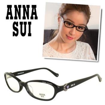 Anna Sui 安娜蘇浪漫蝴蝶鑲圓珠蕾絲光學眼鏡 三色 - AS545